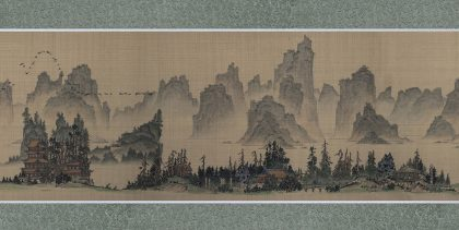 Sound Waves from Contemporary Music Become Traditional Chinese Landscapes in Du Kun's Scroll Paintings